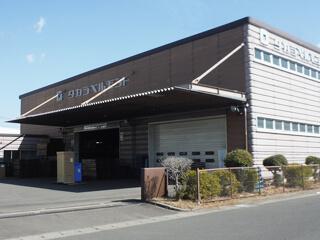 仙台営業所卸町倉庫
