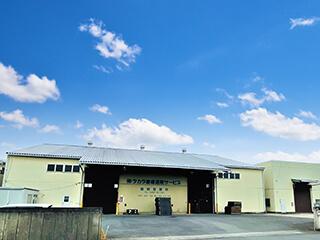 結城営業所第2倉庫